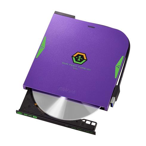 ポータブルDVDドライブ『初号機モデル』・ディスクを開いたところ