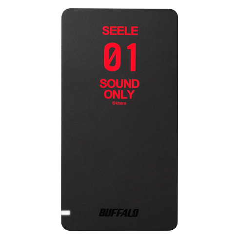 ポータブルSSD 480GBタイプ『SEELEモデル』・外観