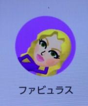 叶姉妹 叶恭子 叶美香 Mii Wii Nintendo Switch あつまれ どうぶつの森 あつ森