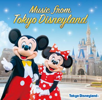 ミュージック・フロム・東京ディズニーランド
