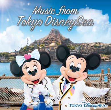 ミュージック・フロム・東京ディズニーシー