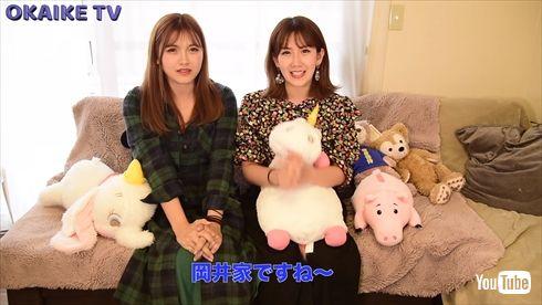 岡井千聖 芸能界引退 ℃-ute YouTube 岡井家 ツイッター