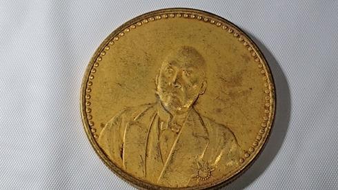 謎コイン むつ小川原国家石油備蓄基地開発事業記念 記念硬貨