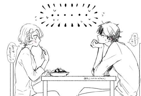 男の子 幼馴染 よくご飯をくれる 漫画 胃袋掴む 料理男子 尊い