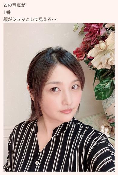 石川梨華 モーニング娘。 4期 復帰 幸せ