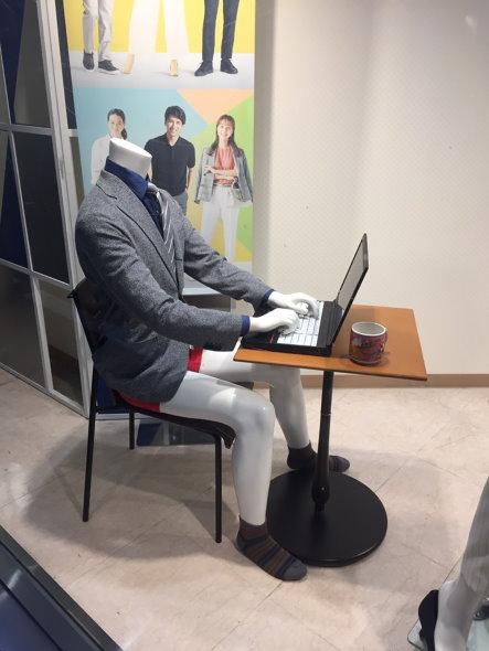 洋服の青山 青山商事 マネキン テレワーク 下着 スーツ