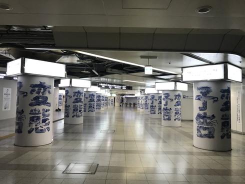 京都水族館 変態予告