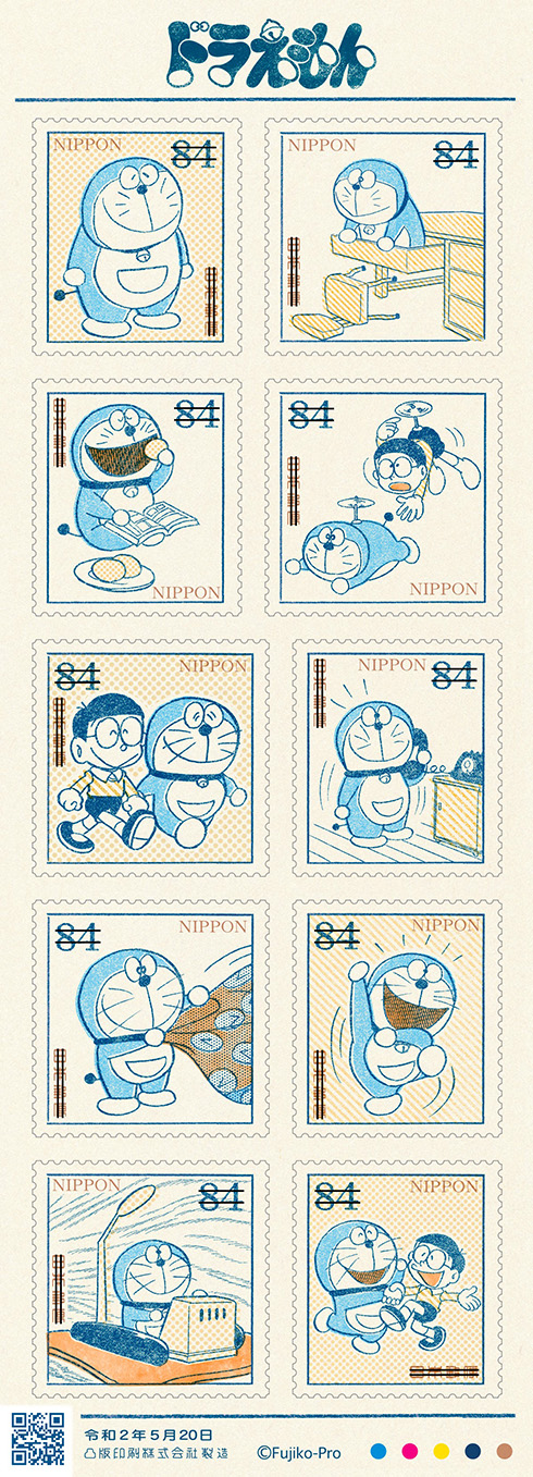 郵便局から「コミックスのドラえもん」題材の切手が登場 連載初期の懐かしい姿
