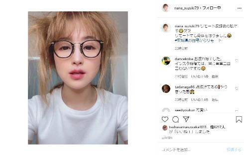 鈴木奈々 モデル インスタ