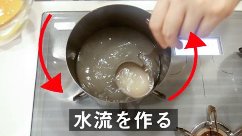 スープをお玉で混ぜているところ