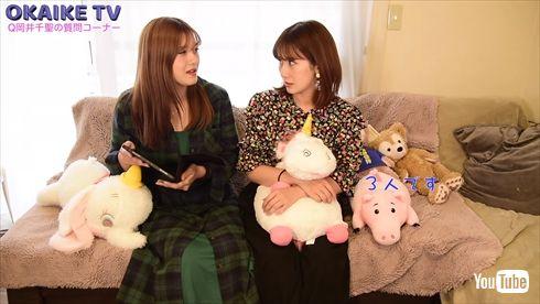 岡井千聖 YouTube 削除 インスタ ファンクラブ ℃-ute アイドル