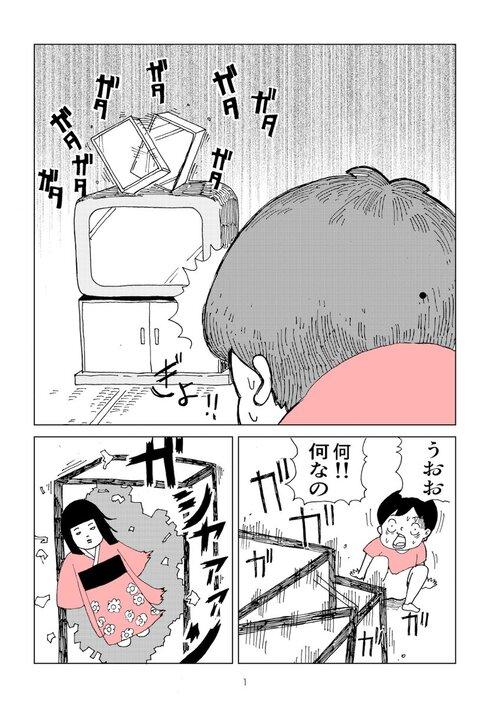 母の背中01