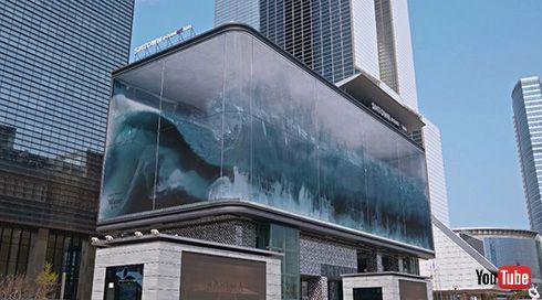 波を表現した映像アートがリアルすぎてすごい 海を入れた水槽みたい