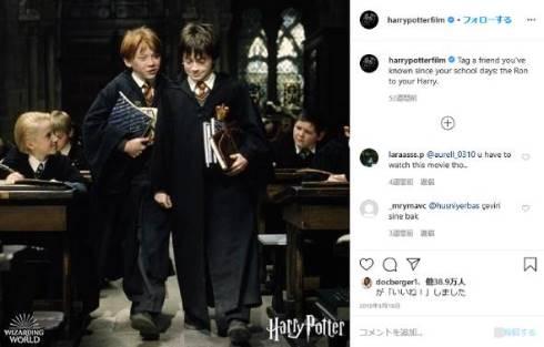 ハリー・ポッター 生誕