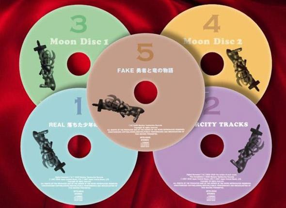 moon サウンドトラック
