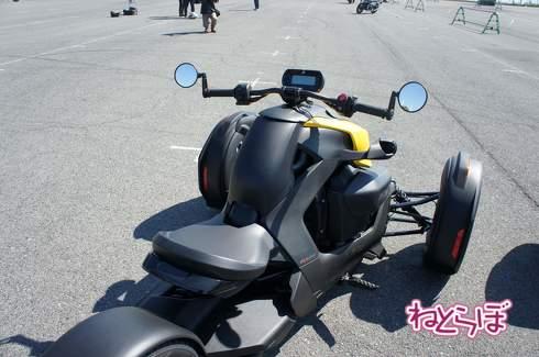 Can-Am Spyder トライク 3輪バイク