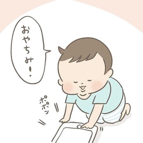 iPadをかわいがるヨースケくん