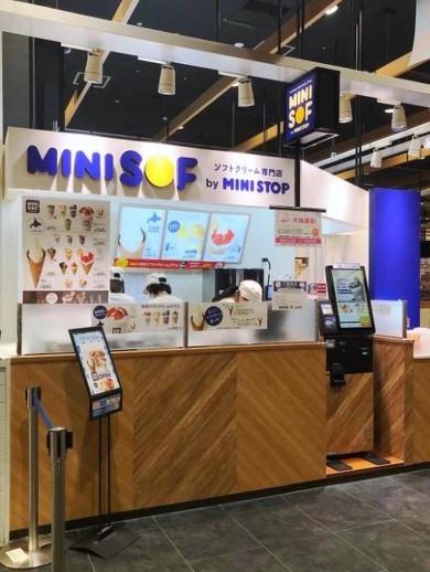 ミニストップのソフトクリーム専門店 MINISOF