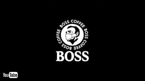 サントリー・ボスのロゴ