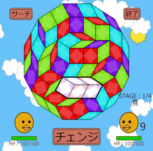 『宇宙一難解なパズルゲーム』パズルを選択したところ