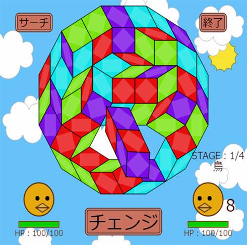 『宇宙一難解なパズルゲーム』選択した図形が回転するところ