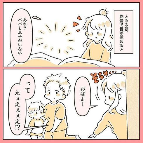 1歳児育児