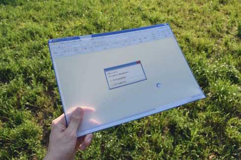 絶望感 クリアファイル パソコン 応答していません フリーズ デザイン 販売 もにゃゐずみ