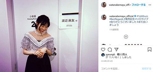 渡辺麻友 松井珠理奈 AKB48