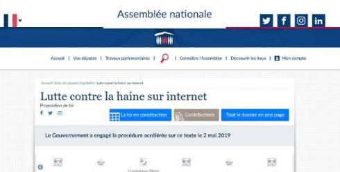 フランス ソーシャルメディア