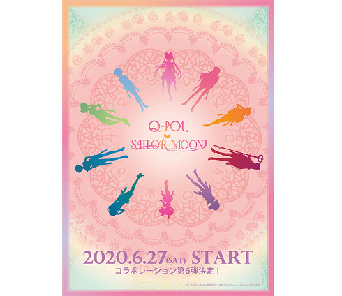 Q-pot.×美少女戦士セーラームーンシリーズ