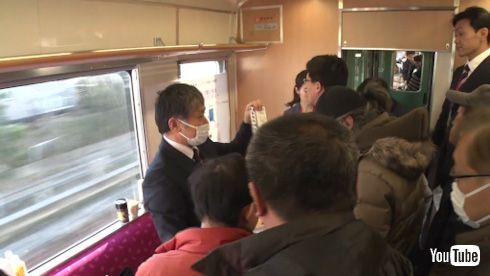 YouTube 鉄道 動画 ツアー 東武 スカイツリートレイン 乗り鉄