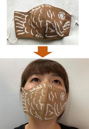 たいやきマスク