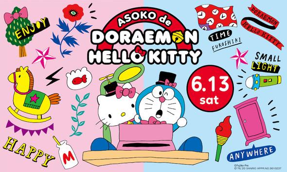 ASOKO de DORAEMON HELLO KITTY