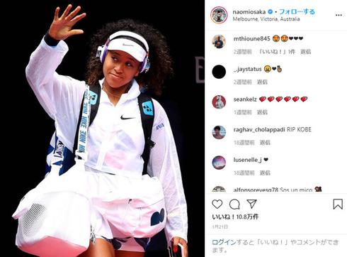 大坂なおみ Naomi Osaka テニス選手 政治的発言 反論