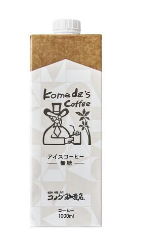 コメダ珈琲サマーバッグ