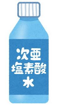 亜塩素酸水