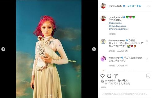 安達祐実 磯部昭子 インスタ 写真 フォトグラファー 作品