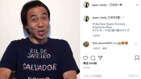 ペナルティ 脇田寧人 ヒデ がん 病気 休養