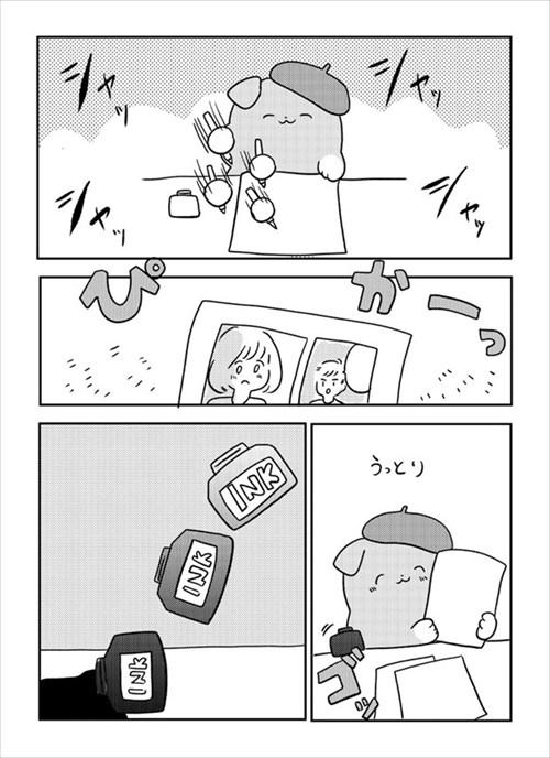 漫画家ワンタン
