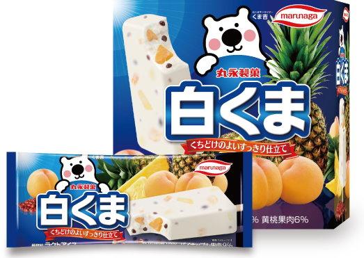 森永乳業 白くま アイス 乳飲料 俺の白くまのめるらしい
