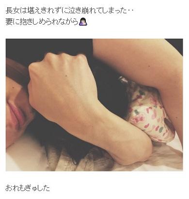 水嶋ヒロ 絢香 長女 娘 結婚 パパ