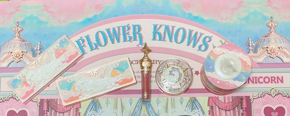 Flower Knows Unicornシリーズ