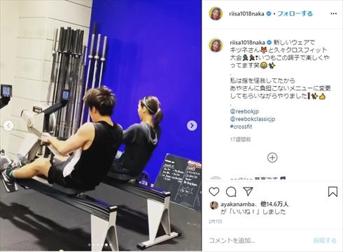 中尾明慶 筋肉 ムキムキ YouTube インスタ