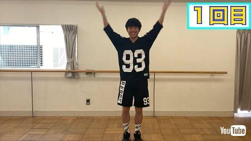 中尾明慶 筋肉 ムキムキ YouTube インスタ YouTube ハンドクラップダンス