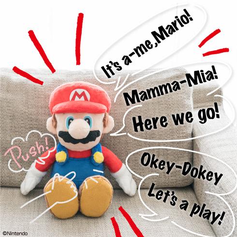 マリオのおしゃべりぬいぐるみが喋っている様子