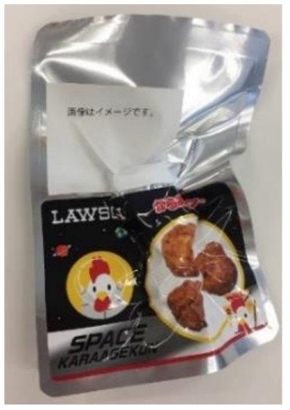 ローソン 宇宙日本食 スペースからあげクン 認証