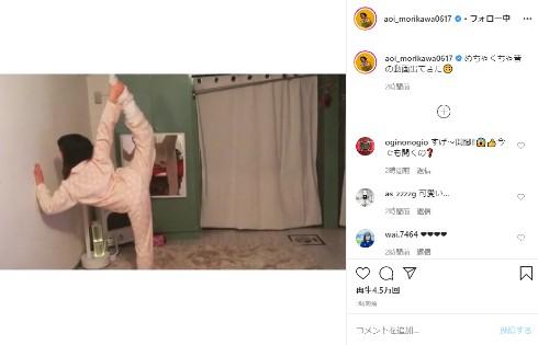 森川葵 ワイルド・スピード森川 インスタ Y字バランス