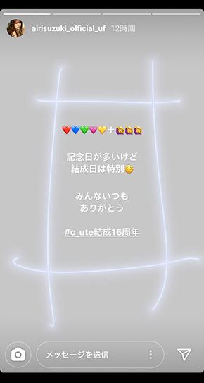℃-ute ハロプロ キュート 解散 結成 15