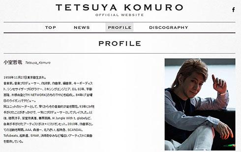 小室哲哉 ラジオ TOKYOFM