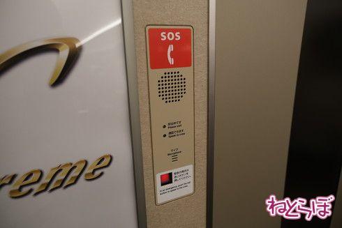 N700S量産車 報道公開